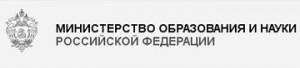 минобр рф